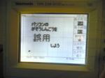 20061222(012).jpg